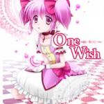 同人誌OneWish表紙